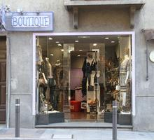 Boutique Cathyan