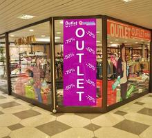 Boutique Outlet (Punt de Trobada)