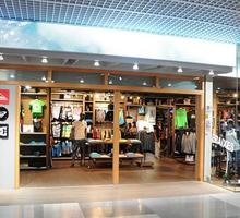 Surf Zone Quiksilver