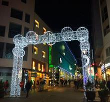 Nadal 2016 a Escaldes-Engordany